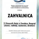 OS_Ivan_Goran_Kovacic_humanost_nagrada