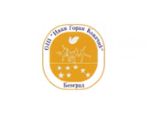 Обавештење о праву на бесплатне уџбенике у школској 2019/2020. години.