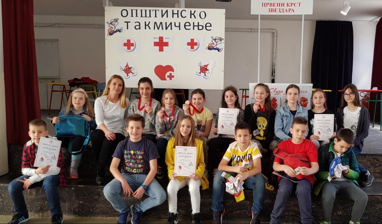 Црвени крст 1