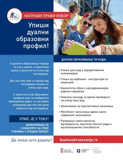 PKS dualno obrazovanje UPIS U SKOLE_236x309mm-1